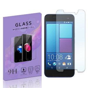 HTL23 HTC J butterfly au 強化ガラスフィルム 液晶 保護フィルム 液晶保護シート 2.5D 硬度9H ラウンドエッジ加工