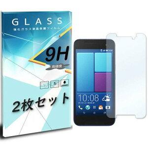 HTL23 HTC J butterfly au 強化ガラスフィルム 2枚セット 液晶 保護フィルム 液晶保護シート 2.5D 硬度9H ラウンドエッジ加工