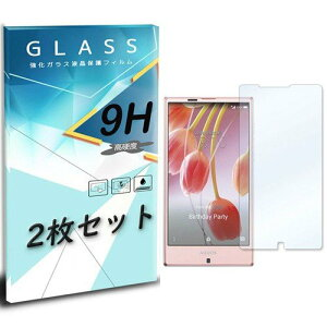 SHV32 AQUOS SERIE アクオス セリエ au 強化ガラスフィルム 2枚セット 液晶 保護フィルム 液晶保護シート 2.5D 硬度9H ラウンドエッジ加工