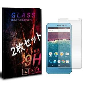 507SH Android One/605SH AQUOS ea Y!mobile ワイモバイル アンドロイド ワン 強化ガラスフィルム 2枚セット 液晶 保護フィルム 液晶保護シート 2.5D 硬度9H ラウンドエッジ加工