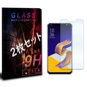 ZenFone5Z/ZenFone5(2018年製) ZS620KL/ZE620KL 強化ガラスフィルム 2枚セット 液晶 保護フィルム 液晶保護シート 2.5D 硬度9H ラウンドエッジ加工