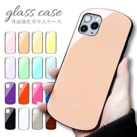 iPhone11 Pro Max iPhone XR XS ケース 背面ガラス TPU かわいい おしゃれ シンプル スマホ ケース カバー 耐衝撃 強化ガラス iPhone7 iPhone8 Plus