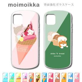 iPhone11 Pro Max iPhone XR XS ケース 背面ガラス TPU 猫 パンダ 柴犬 ペンギン うさぎ ハムスター かわいい おしゃれ スマホ ケース カバー 耐衝撃 強化ガラス iPhone7 iPhone8 Plus moimoikka モイモイッカ