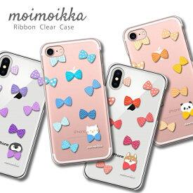 iPhone12 Pro Max Mini SE 第2世代 クリアケース 全機種対応 猫 リボン パンダ 柴犬 ペンギン 動物 アニマル キャラクター moimoikka モイモイッカ ハード かわいい おしゃれ スマホカバー