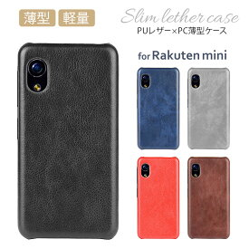 GRATINA KYV48 ケース Rakuten mini Hand BIG カバー AQUOS sense4 SH-41A AQUOS sense5G SH-53A SHG03 Pixel 5 4a 5G BASIO4 Galaxy A51 5G SC-54A PUレザー 革張り かわいい おしゃれ シンプル 薄型 耐衝撃