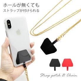 スマホ ストラップ ネックストラップ ショルダー チェーン レザー ファー 首掛け 斜め掛け スマホケース iPhoneケースに挟むだけ 落下防止 全機種対応 おしゃれ 可愛い