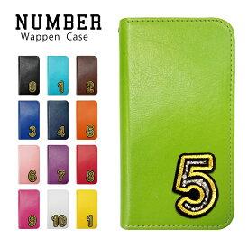 Galaxy A30 SCV43 手帳型 スマホ ケース カバー スマホケース ベルトなし 数字 ワッペン キラキラ おしゃれ かわいい