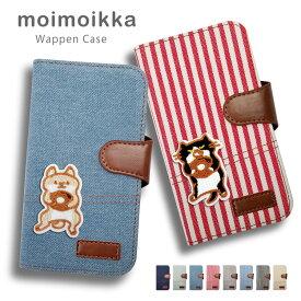 Galaxy A30 ギャラクシーA30 SCV43スマホケース おしゃれ かわいい 手帳型ケース カバー デニム 猫 パンダ 柴犬 ペンギン ハムスター moimoikka モイモイッカ
