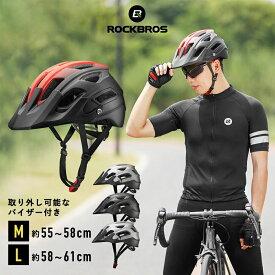 ヘルメット 自転車用 サイクリングヘルメット レディース対応サイズ ロードバイク マウンテンバイク グラデーション バイカラー マット USフィット 衝撃吸収 耐久性 超軽量 頭囲調節可能 Mサイズ Lサイズ 男女兼用 小さめ バイザー