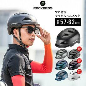半キャップ ヘルメット サイクリングヘルメット 自転車用ヘルメット スポーツバイクヘルメット つば付き 大人用 安全 けが防止 調節可能 通気性 男女兼用 ユニセックス 一体成型 耐衝撃 耐久性 シンプル 補助金対象 給付金 名古屋市 高齢者OK CEマーク TS-56