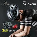 サイクリングヘルメット サイクルヘルメット 自転車ヘルメット 通学 通勤ヘルメット 安全 ロードバイクヘルメット 耐…