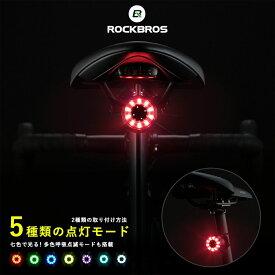 自転車用テールライト テールランプ バックライト サイクルライト LEDライト マルチカラー 7色 派手 簡単取り付け 安全 事故防止 夜間 追突防止 夜道 明るい ウーバーイーツ 配達員 リアライト 補助灯 シートポスト サドル取り付け Q1