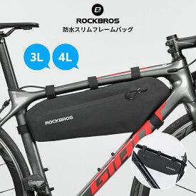 自転車フレームバッグ トップチューブバッグ サイクリングバッグ 防水 レイングッズ 小物収納 ベルト固定 500mlペットボトル 自転車用 トライアングルバッグ トライアングル型バッグ チューブバッグ サイクリング AS-043