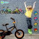 自転車 子供用 14インチ 【30日間返品保証】 HITS Nemo ヒッツ ネモ リア ハンドブレーキモデル 幼児用 キッズバイク …