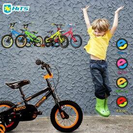 自転車 子供用 14インチ 【30日間返品保証】 HITS Nemo ヒッツ ネモ リア ハンドブレーキモデル 幼児用 キッズバイク 男の子にも女の子にも! 3歳 4歳 5歳 身長90〜120cm 子供自転車 誕生日プレゼント 夏休み 子ども こども【bicycle_d19】