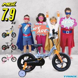 【期間限定1500円OFFクーポン】超軽量7.9kg(NET) マグネシウム合金フレーム・エアロホイール・本格派ディスクブレーキで安心の制動力 カラーバリエーション・4歳・5歳・6歳・7歳・8歳 子ども用自転車 MG-1 TRINX MG-1 自転車 子供用 幼児用自転車 プレゼント
