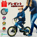 16インチHITS Nemoヒッツ ネモ子供用 自転車フロント キャリパーブレーキリア バンドブレーキハンドブレーキモデル【…