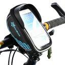 フロントバッグタッチパネル対応小物入れ自転車サイクリングROCKBROS(ロックブロス)【後払い対応】バイクバッグ