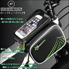ROCKBROS (rock Bros) motorcycle saddle bags solid clean mobile phone bag 0824 Rakuten card Division