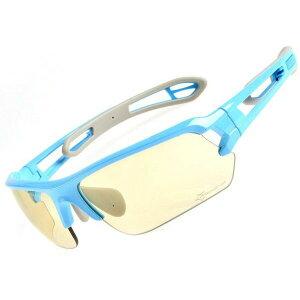 プロユース スポーツサングラス 調光レンズ サングラス ブルー ROCKBROS(ロックブロス)サイクリング プロ スポーツメガネ ゴーグル