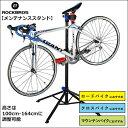 【入荷しました】自転車メンテナンススタンド ワークスタンド 高さ調節 角度調節 工具トレー付き 自転車修理ツール デ…