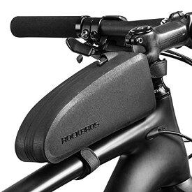 【入荷しました】防水自転車フレームバッグ トップチューブバッグ 自転車用 小物収納 簡単装着 シンプル ROCKBROS(ロックブロス)【雨対策】【シックなデザインシリーズ】