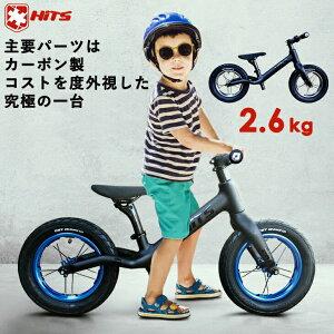 2.6kg カーボン製バランスバイク 子供用自転車 ペダルなし自転車 足こぎ自転車 キッズバイク キックバイク バランスバイク ランニングバイク トレーニングバイク ペダルなし 12インチ レース