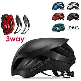 【入荷しました】環境に合わせて3パターンの可変式 サイクルヘルメット 自転車ヘルメット 大人用 男女兼用 超軽量 ダイヤル調整 サイズ調整可能 サイクリン おしゃれ 通勤 通学 ROCKBROS(