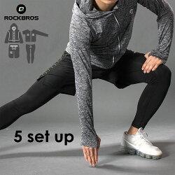 トレーニングウエア上下5点セットスポーツウェアランニングウェアウォーキングジム高伸縮速乾ROCKBROSロックブロス