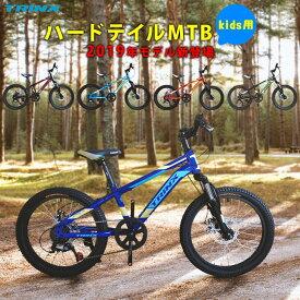 マウンテンバイク 20インチ 子供用自転車 自転車 ダブルディスク フロントサスペンション シマノ製6段ギア付 小さくても本格派 ハードテール 女の子 男の子 キッズ・ジュニア用自転車 ジュニアマウンテンバイク MTB おしゃれ JUNIOR1.0