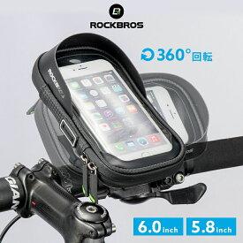 自転車用スマホホルダー 防水 ハンドル取付 6.0インチ 5.8インチ スマートフォン iPhoneX iPhone11 iPhoneSE max pro Xperia 対応 マウント ロードバイク クロスバイク B7-3