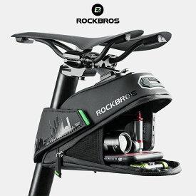 自転車サドルバッグ リアバッグ 防水 ロードバイク クロスバイク マウンテンバイク コンパクト スライド式 スタイリッシュ コンパクト 自転車バッグ サイクリングバッグ C27-1