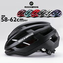 ヘルメット 自転車ヘルメット サイクリングヘルメット ロードバイク マウンテンバイク 安全 事故防止 怪我防止 CEマー…