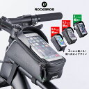 自転車スマホホルダー トップチューブバッグ 自転車バッグ フロントバッグ スマホバッグ 大容量収納 簡単装着 ベルクロ仕様 6.5インチ iphone7/8 iphone7/8plus対応 地図アプリ サイクリング サイクリングバッグ 小物収納 工具入れ 防水 017-1BK 2BK 3BK