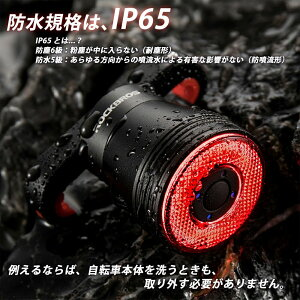 自転車用テールライ自転車の後方の補助灯USB充電インテリジェントスマートチップ搭載シートポスト取り付け又はサドル取り付けタイプ