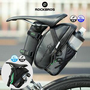 ボトルホルダー付きサドルバッグ 自転車 撥水 防水 ボトルケース リアバッグ 夏のサイクリングに ボトルケージ2個と合わせれば合計3個ボトルを携帯できる!フレームバッグと干渉してボト