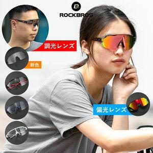 軽量スポーツサングラス ハーフフレームサングラス シングルレンズ 視野が広い サイクリングサングラス サイクルサングラス 自転車からバイク、登山や釣りまで 度付きレンズ装着可能なイ