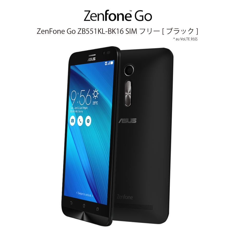 【1500円OFFクーポン有】 ZenFone Go ZB551KL-BK16 ASUS SIMフリー スマホ 箱・付属品有!ドコモ au VoLTE 対応 [ブラック] 【中古】【当社1ヶ月間保証】【送料無料】
