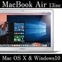 待望のコラボ。 【 MacOSX & Win10 搭載】 MacBook Air 13 inc Win と マック これ1台で同時に使える。 Corei5 メモリ 4GB SSD 128GB wifi