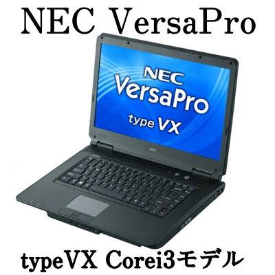 中古パソコンWindows10搭載!NECVX-Akingsoft2013office付き中古ノートパソコンWindows10ノートパソコン