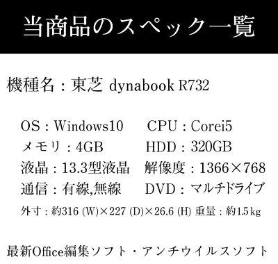 Win10版レッツノートおまかせパソコンSdYシリーズWindows10中古パソコンoffice付き中古ノートパソコンWindows10ノートパソコンWindows7変更可能