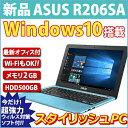 【お洒落なスタイリッシュPC!!】お買い物SPクーポン有!Pt5倍&マウス無料!! Windows10 搭載 ASUS R206SA ( 2GB / 500GB / Celeron / 無線LAN搭載