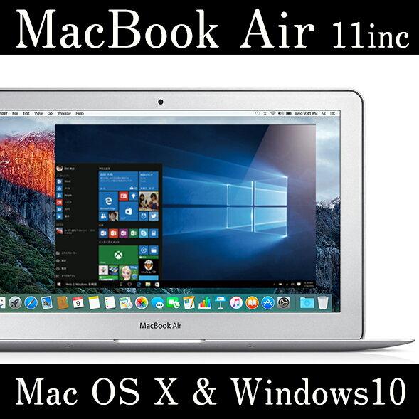 待望のコラボ。 【 MacOSX & Win10 搭載】 MacBook Air 11 inc Win と マック これ1台で同時に使える。 Corei5 メモリ 4GB SSD 128GB wifi (Early 2015 or 2014) Mac Book microsoft office付き マックブック エアー 本体 【中古】 【送料無料】