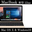 待望のコラボ。 【 MacOSX & Win10 搭載】 最新モデル MacBook 12 inc Win と マック これ1台で同時に使える。 Core m3...