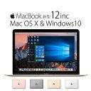 【Macbook12 inc】新品 MacOSX & Win10 搭載 Win と マック これ1台で同時に使える。待望のコラボ。Core m3 メモリ 8G…