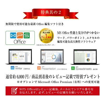 【中古】ノートパソコンoffice付き!取り寄せ御免!!新品HDD大容量500GB!!!おまかせパソコン《SilverClass》Windows10・大画面15.6インチ・Celeron・4GBメモリ・wifi・DVDマルチ・win10搭載ノートPC!!【中古パソコン】【送料無料】