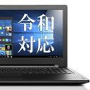 令和対応 Windows10 ! 爆速 SSD 480GB 大容量で放出 !! Corei5 実装 の 高性能 ノートパソコン ! 大画面 Office付き …