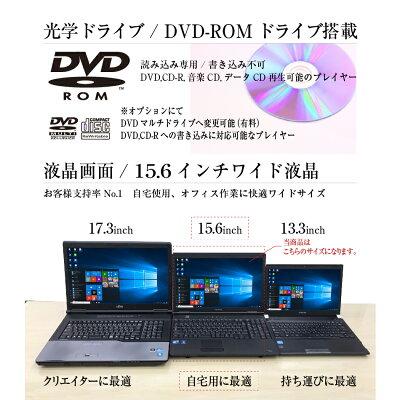 【中古】ノートパソコンoffice付き!新品SSD×Corei7×8GBメモリ!!おまかせパソコン《神速Class》Windows10・大画面15.6インチ・Corei7・wifi・DVD・win10中古ノートパソコン!!Windows7変更可能【中古パソコン】【送料無料】