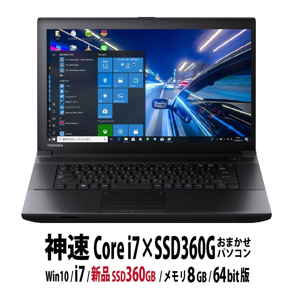 神速!! 新品 SSD + Corei7 搭載! Windows10 中古パソコン ! パソコン の匠がハイクオリティな ノートパソコン を厳選 ! メモリ8GBでサクサク ! 15インチ DVD Office付き 中古ノートパソコン ! 【中古】 【ノートPC】 【送料無料】