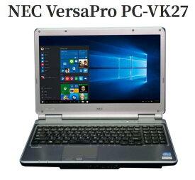 令和対応 Windows10 ! 爆速 SSD 480GB 大容量で放出 !! Corei5 実装 の 高性能 ノートパソコン ! 大画面 Office付き で 業務もサクサクな 極上の 中古 パソコン !! 【パソコン】 【ノートPC】 【中古ノートパソコン】 【送料無料】